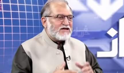 Harf e Raaz (Tensions Between Govt & PDM Escalated) - 2nd November 2020