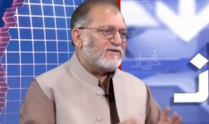 Harf e Raaz (The Announcement of Jihad By Imran Khan) - 30th September 2019