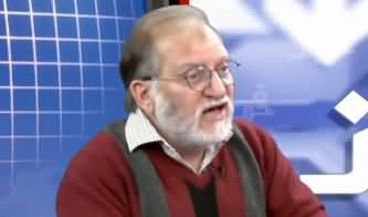 Harf e Raaz (Threat of World War III) - 15th January 2020