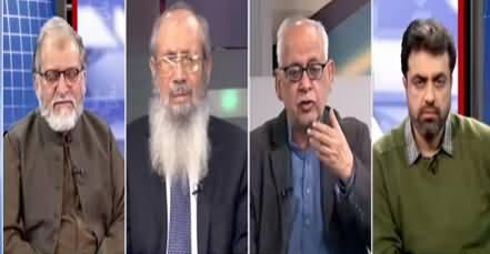 Harf e Raaz (Trial of Umar Sheikh And American Pressure) - 2nd February 2021
