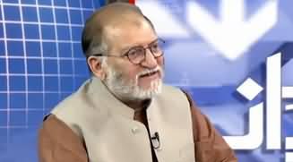 Harf e Raaz (Trump Advocates Pakistan on Indian Soil) - 25th February 2020