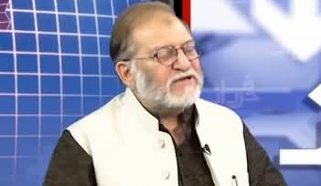 Harf e Raaz (Unforgettable Day for Pakistan) - 27th February 2020