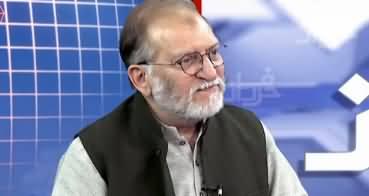Harf e Raaz (Urban Transport, The Need of Pakistan) - 18th February 2020