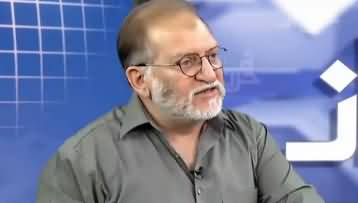 Harf e Raaz (US Taliban Deal, New Muslim Country in India) - 4th March 2020