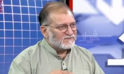 Harf e Raaz (Use of Article 149, Outcome of 18th Amendment) - 12th September 2019