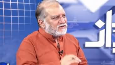 Harf e Raaz (Usman Buzdar... Will Be Acquitted?) - 12th August 2020
