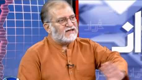 Harf e Raaz (What Could Be Strategic Policy of Pakistan?) - 6th August 2019