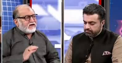 Harf e Raaz (What Is Happening Around Our Borders) - 1st July 2021