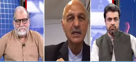 Harf e Raaz (What Will Be The USA's Next Move?) - 10th August 2021