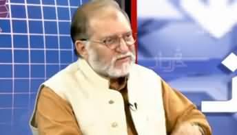 Harf e Raaz (Wheat Crisis, Inability of Govt) - 20th January 2020