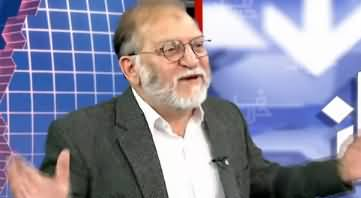 Harf e Raaz (Who Is Spoiling Peace in Afghanistan) - 9th March 2020