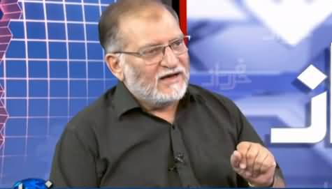 Harf e Raaz (Why America Now Favours Pakistan?) - 3rd July 2019