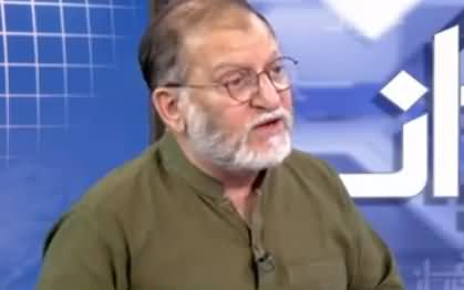 Harf e Raaz (Why Israil Issue At This Stage?) - 2nd September 2019