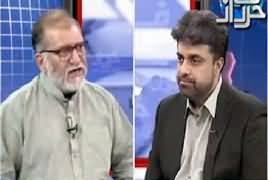 Harf e Raaz (Why Modi Is Coming Pakistan?) – 1st July 2019