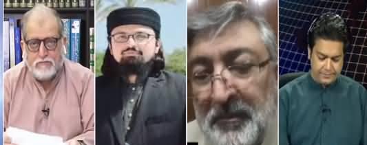 Harf e Raaz (Why PTI Govt Took Up A Dead Issue Again) - 15th September 2021