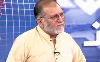 Harf e Raaz (Will Diplomatic Efforts Resolve Kashmir Issue?) - 19th September 2019