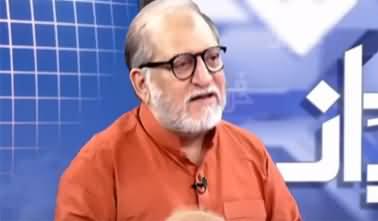 Harf e Raaz (Will Nawaz Sharif Surrender Before Court?) - 1st September 2020