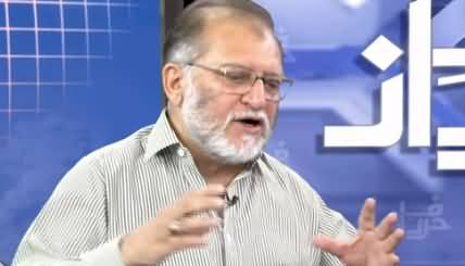 Harf e Raaz With Orya Maqboo (APC Ka Kia Result Raha) - 26th June 2019