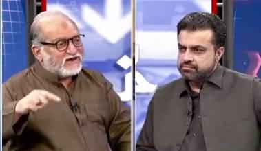 Harf e Raaz with Orya Maqbool Jan (Afghan Situation Improving) - 18th August 2021