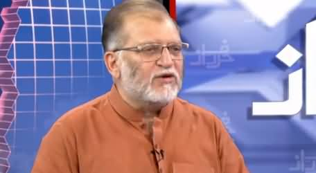 Harf e Raaz With Orya Maqbool Jan (Anti Opposition Drive) - 2nd July 2019