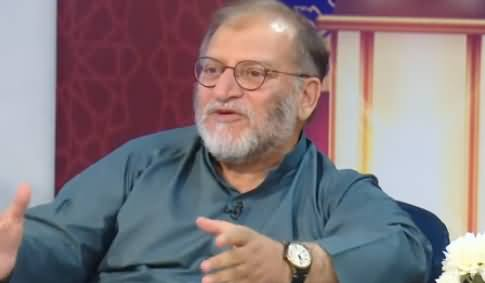 Harf e Raaz With Orya Maqbool Jan (Eid ul Azha Special) - 12th August 2019