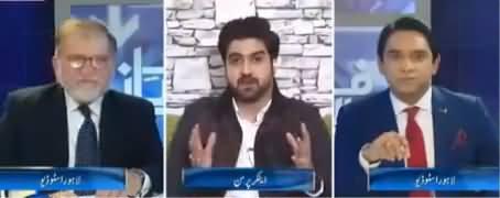 Harf e Raaz (Ziadati Ke Barhate Waqiat) - 15th January 2018