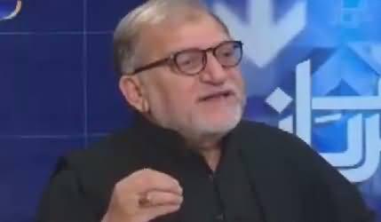 Harf-e-Raz (9th February, Afzal Guru Ki Barsi) – 8th February 2017