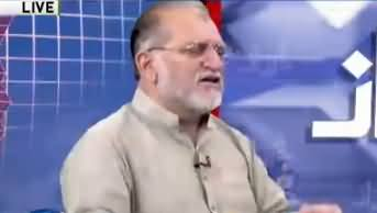 Harf e Raz (A Different Trump in UN After One Year) - 25th September 2018