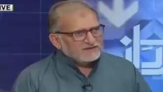 Harf-e-Raz (Afghanistan Mein Dhamaka) – 31st May 2017