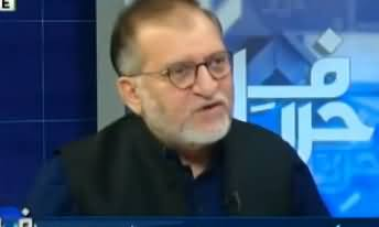 Harf-e-Raz (Aftershocks of Dharna) - 28th November 2017