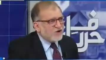 Harf e Raz (Ahad Cheema Ki Giraftari) - 26th February 2018