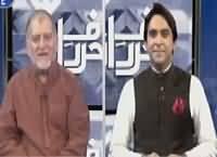 Harf-e-Raz (Ahl-e-Watan Ko Eid Mubarak) – 5th July 2016