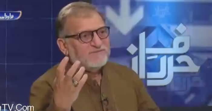 Harf-e-Raz (Aisi Qaum Jis Ka Koi Ghar Nahi) – 29th November 2016