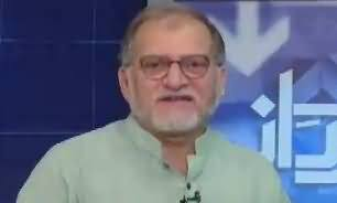 Harf-e-Raz (Allama Muhammad Asad Kaun) – 19th July 2017