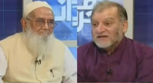 Harf-e-Raz (Allama Yousaf Mujahid ul Hussaini Interview) - 30th August 2016