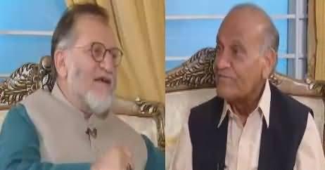 Harf-e-Raz (Anwar Masood Exclusive Interview) REPEAT – 20th June 2018