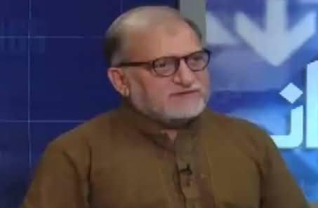 Harf-e-Raz (Bhutto Ki Jamhoriyat Dushmani) – 4th April 2017