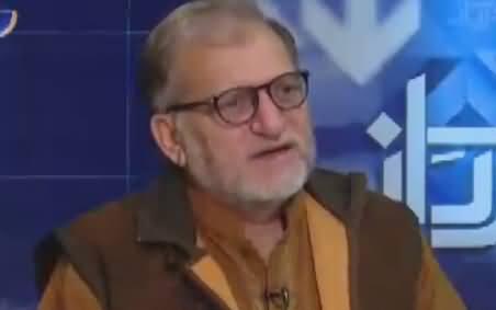 Harf-e-Raz (Bilawal Aur Zardari Aik Sath) – 27th December 2016
