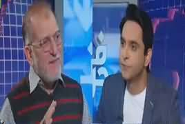 Harf e Raz (Bush Se Trump Tak) REPEAT - 6th December 2018
