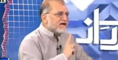 Harf-e-Raz (Chances of Delay of Election) - 30th May 2018