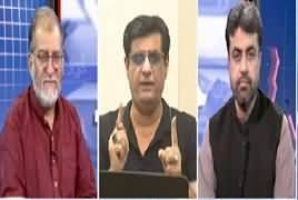 Harf e Raz (Chances of Pak India War) – 21st August 2019