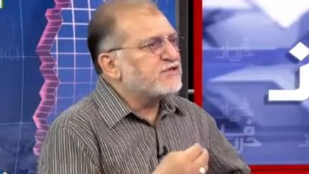 Harf e Raz (Collapse of World Currencies) - 15th August 2018