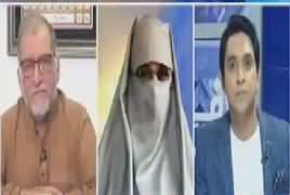 Harf-e-Raz (Cooperate Media Ka Kamal) – 3rd April 2018