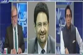 Harf-e-Raz (CPEC, Loan or Investment) – 10th January 2017