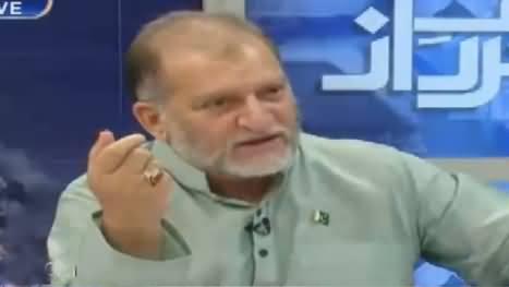 Harf-e-Raz (Cyber Crime Bill) - 2nd July 2016