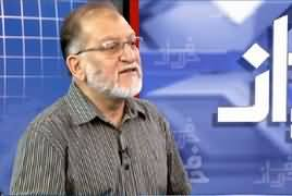Harf e Raz (Discussion on Current Issues) – 16th May 2019