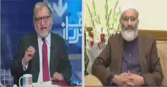Harf-e-Raz (Discussion on Current Issues) – 18th January 2017