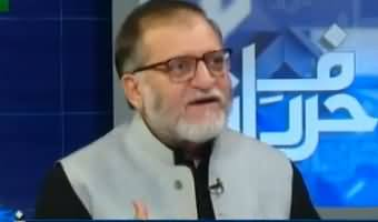 Harf-e-Raz (Discussion on Current Issues) - 21st November 2017