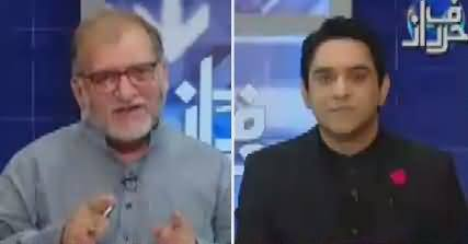 Harf-e-Raz (Discussion on Current Issues) – 26th September 2017