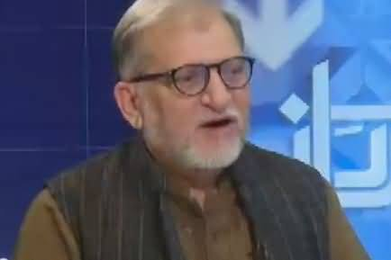 Harf-e-Raz (Discussion on Different Issues) – 28th February 2017